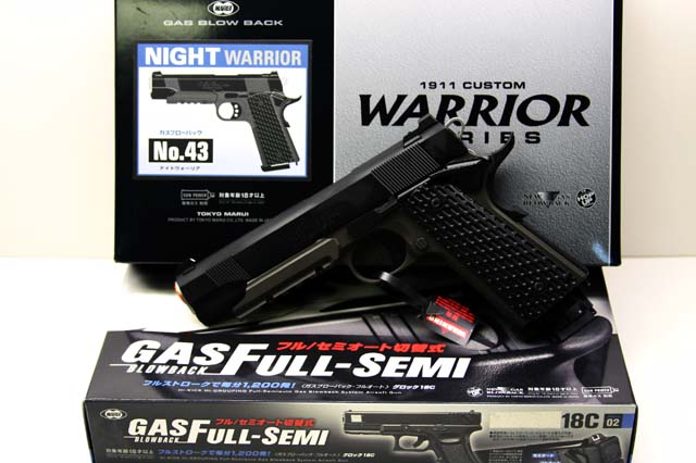 Night Warrior / Model G18C